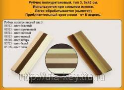 Рубчик полиуретановый тип 3, 5 на 42