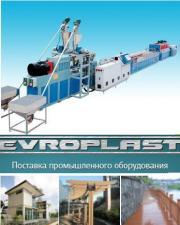 оборудование по производства террасной доски дпк