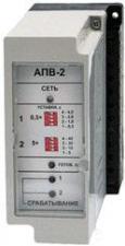 Устройство АПВ-2