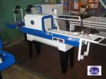 Термоупаковочное оборудование Альфапак-370У