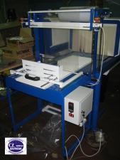 Термоупаковочное оборудование Альфапак-550РТ