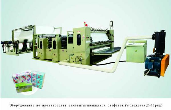 Купить оборудование для производства бумажных салфеток