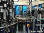 Автомат выдува Krupp Corpoplast