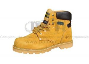 """Ботинки рабочие с металлоподноском """"Hummer"""" желтого цвета на подошве из резины. Класс защиты: SB WRU EN-345 (EN ISO 20345)"""