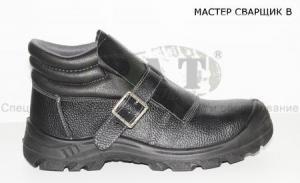 Ботинки рабочие MACTEP СВАРЩИК B с металлическим подноском, внешним клапаном из натуральной кожи для защиты от искр и окалины, класс защиты EU - S1