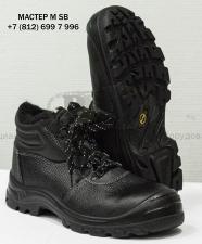 Ботинки рабочие с защитным металлоподноском, утепленные искусственным мехом, класс защиты EU - SB, модель МАСТЕР М SB