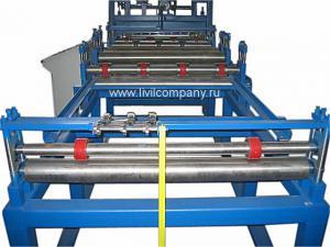 Оборудование для продольно–поперечной резки рулонного металлопроката
