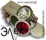 Судовые светильники: подпалубные, подволочные, штурманские и т. д. - продажа