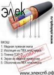 МКШ, МКЭШ - Поставка монтажного кабеля