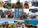 Навесное оборудование для мини погрузчиков, тракторов и экскаваторов, запчасти.