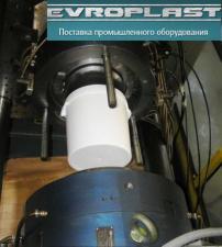Продается Термопластавтомат по производству баков