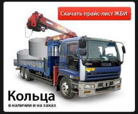 Манипулятор Выборг Приморск Светогорск, грузовик с краном, Борт+Кран, 2в1.