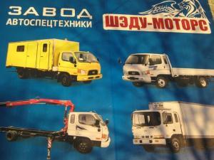 Фургоны, изготовление эвакуаторов, удлинение шасси