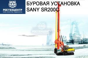 Продажа аренда буровых установок SANY (новые и бу) в наличии от дистрибьютор