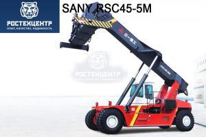 Ричстакеры SANY продажа в лизинг у официального дилера
