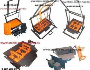Станок для производства шлакоблоков по низким ценам
