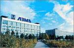 Изменение телефонных номеров завода ЗАО «ЛЭМЗ»