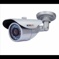Уличная видеокамера наблюдения