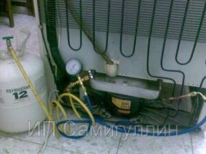 Ремонт холодильников на дому в казани