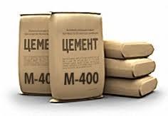 Цемент М400 Ангарский завод,50кг