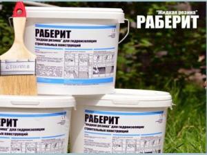 Жидкая резина РАБЕРИТ (гидроизоляция)
