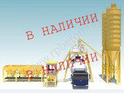 Стационарный бетонный завод HZS 75
