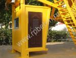Мобильный бетонный завод YHZS 120