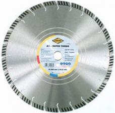 Алмазные диски по бетону, железобетону, для плитки, кафеля, керамики,по асфальту, кирпичу