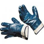 Перчатки нитриловые полное покрытие (крага)