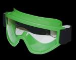 Очки защитные закрытые серии PANORAMA StrongGlass (в ассортименте)