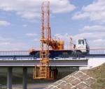 Мостовая платформа