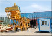 Буксируемый мобильный бетонный завод YHZS 25