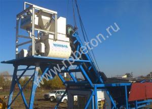 Буксируемый мобильный бетонный завод YHZS 35