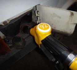 Бензин 92