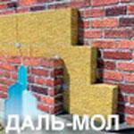 Продам утеплитель Базальтовый