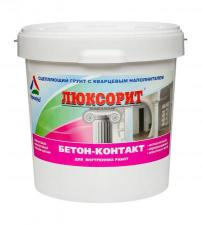 Люксорит Бетон-Контакт — адгезионный грунт с кварцевым наполнителем, акриловая грунтовка для внутренних работ. Тара 20кг