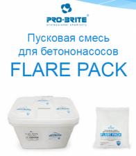 Пусковая смесь FLARE PACK