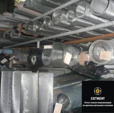 Сетка тканая нержавеющая ГОСТ 3826-82 2,2х0,7 (От Производителя)