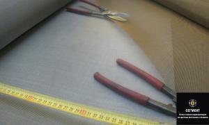 Сетка тканая нержавеющая ГОСТ 3826-82 2,8х0,45 (От Производителя)