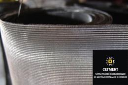 Сетка тканая нержавеющая фильтровая полотняная (галунная)/саржевая по ГОСТ 3187-76 П120 (Собственного производства)