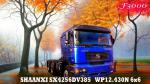 Тягач 6x6 SHAANXI SX4256DV385 кабина F2000