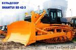 Бульдозер Shantui SD42-3 с рыхлителем