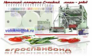 агроспанбонд укрывной и мульчирующий материал