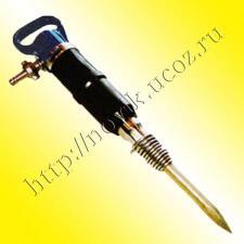 Молоток отбойный МО-2Б