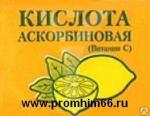 Кислота аскорбиновая (витамин С, добавка Е-300)