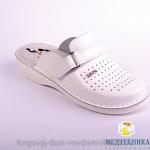 Обувь медицинская мужская LEON - V-230M 46 Белый