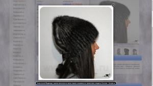 Меховая шапка Анастасия