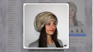 Меховая шапка Баронесса