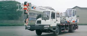 Автокран ZOOMLION QY12DF331