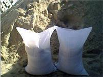 Песок в мешках по 40 кг Воронеж
